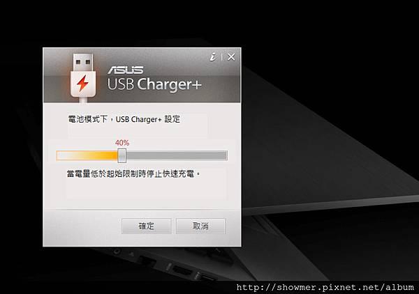 nEO_IMG_USB CHARGE.jpg