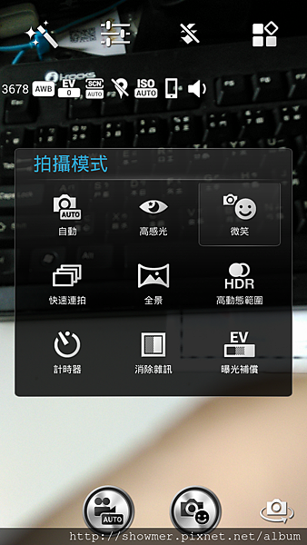Screenshot_2014-07-08-12-04-39