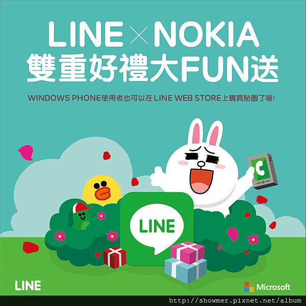 【產品圖2】凡購買Lumia 930可獲得NT$60 LINE指定卡點數,還可到LINE POP-UP STORE兌換獨家好禮,讓你盡情享受個人...