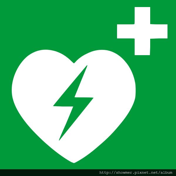 Automated_External_Defibrillator_(symbol).svg
