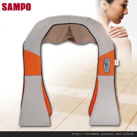 Sampo聲寶按摩器ME-D1305L