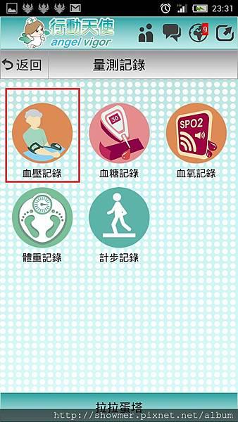 GD-600-App004-2.jpg