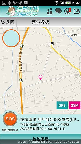 GD-600-APP005-2.jpg