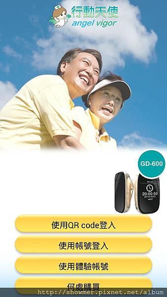 GD-600-APP0.jpg