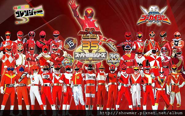 super_sentai_35th_anniversary_by_blakehunter-d3cwj7c