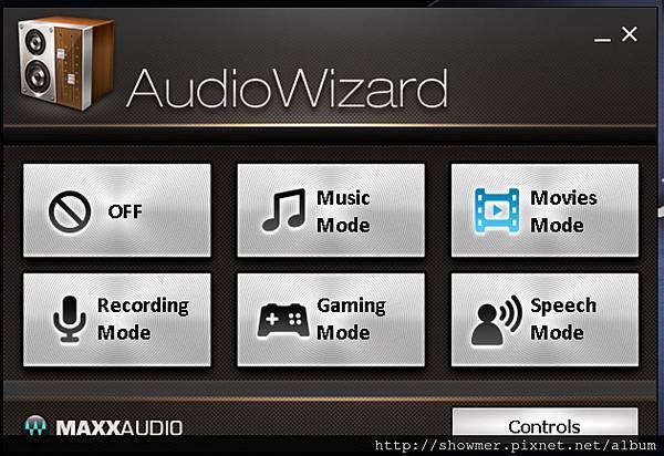 nEO_IMG_Audio.jpg