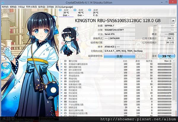 nEO_IMG_diskinfo.jpg