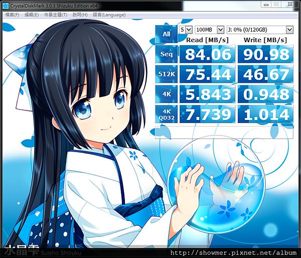 BU401LG Intel U3.PNG