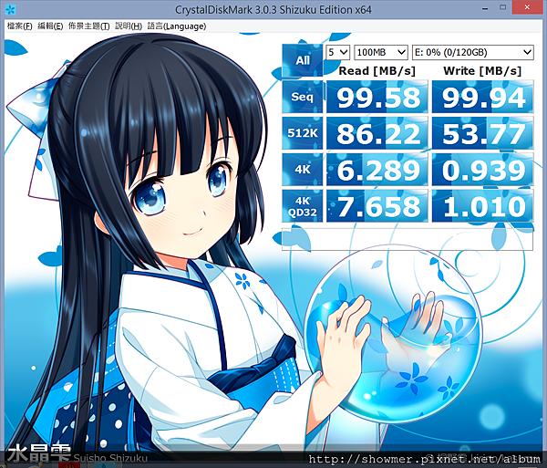 UX301LA win8.png