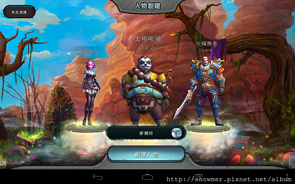Screenshot_2014-12-21-23-39-22.png
