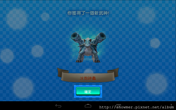 Screenshot_2014-12-21-23-56-40.png
