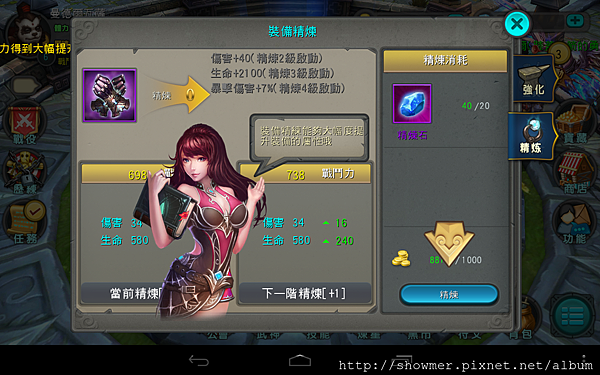 Screenshot_2014-12-22-00-01-52.png