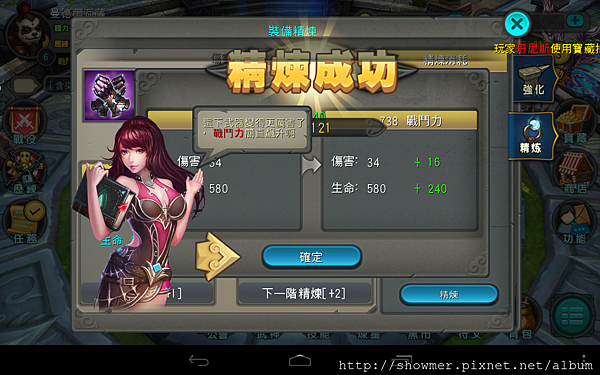 Screenshot_2014-12-22-00-01-59.png