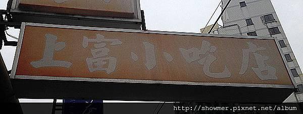 showmer相片 2014-12-19 12 43 58