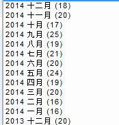 螢幕截圖 2014-12-31 12.30.23