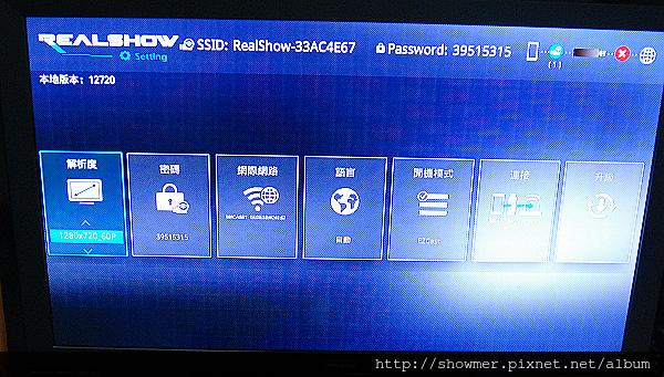 showmerDSC_1163