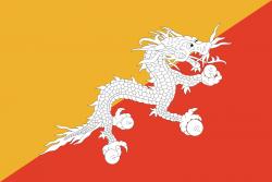 250px-不丹國旗