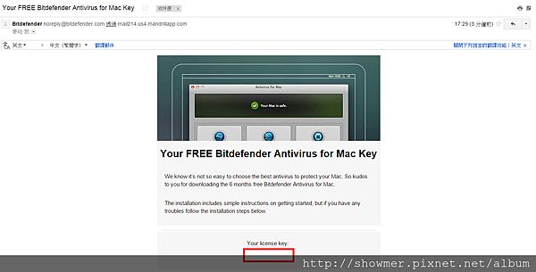 free_mac_bitdefender_004.png