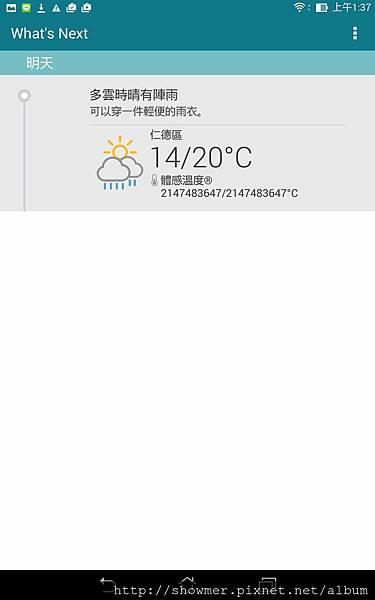 Screenshot_2015-02-06-01-37-07.jpg