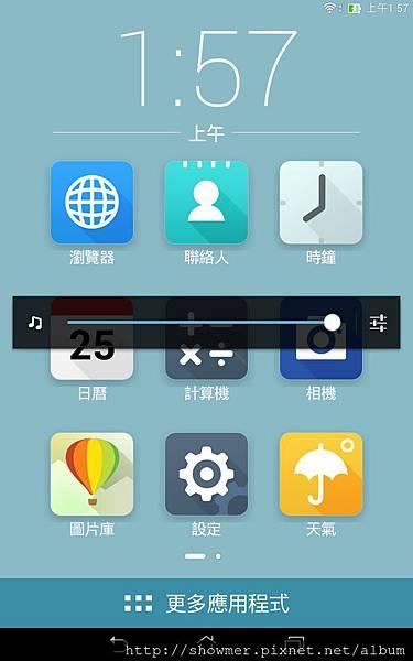 Screenshot_2015-02-06-01-57-53.jpg