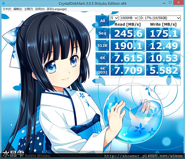 sandisk 64GB.PNG