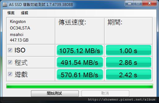 AS SSD COPY.png