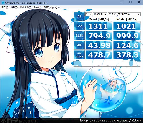 10 CrystalDisk.png