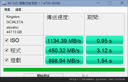 10 AS SSD COPY.png