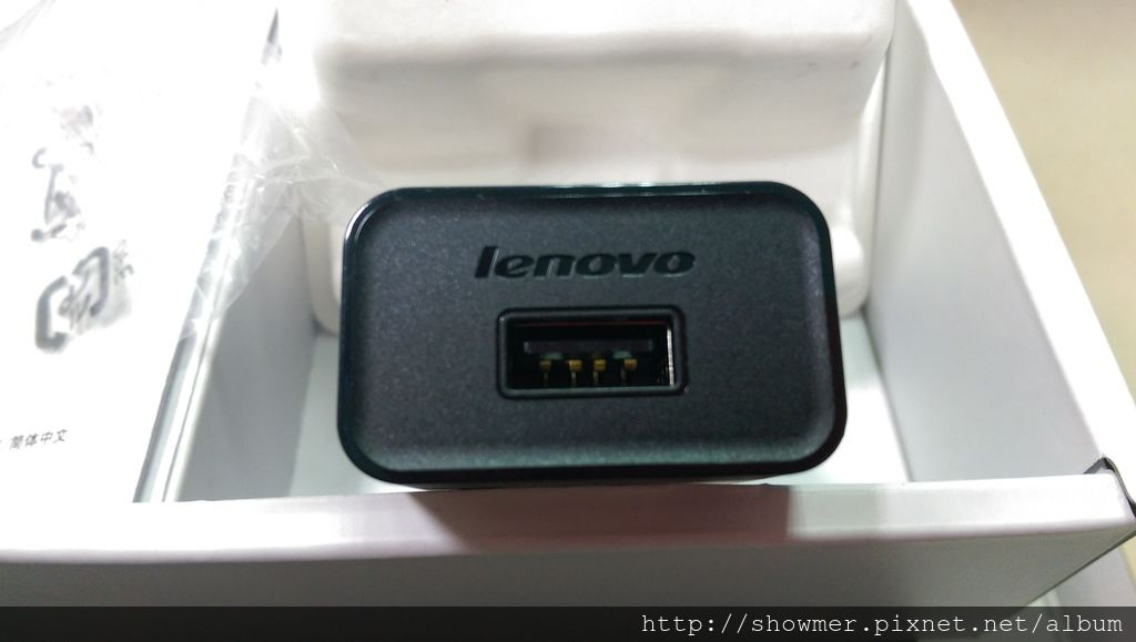 LENOVO-S8-50-內盒-003.jpg