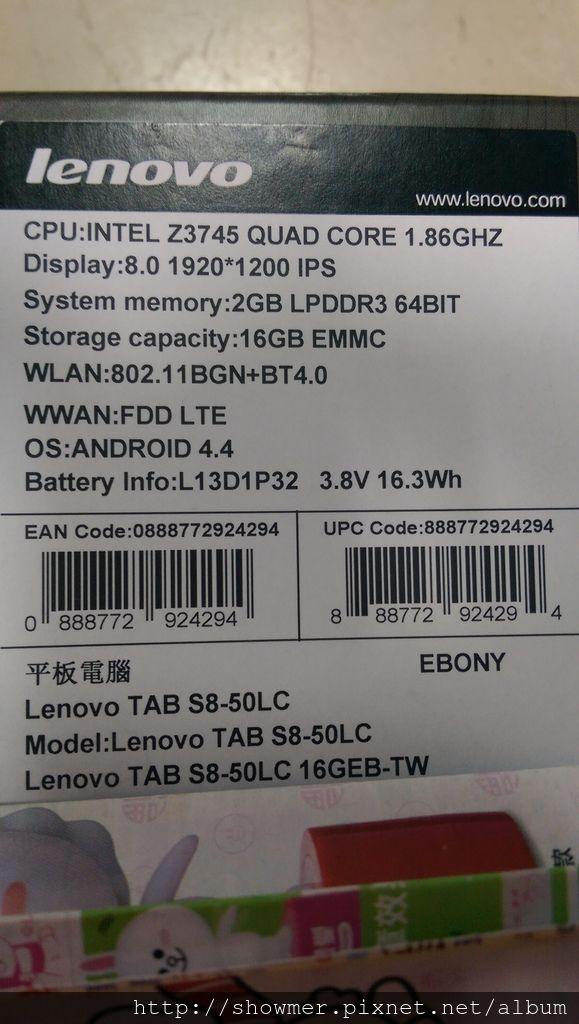LENOVO-S8-50-外盒-002.jpg