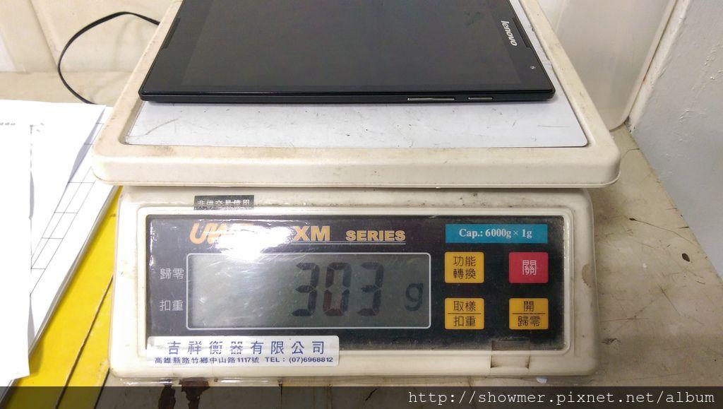 LENOVO-S8-50-重量含保貼-001.jpg