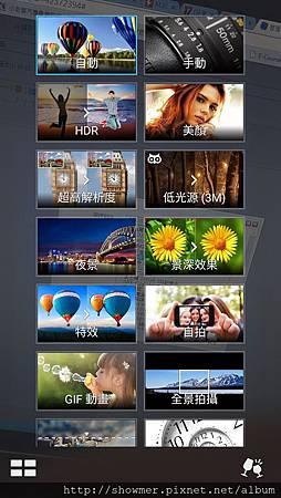 Screenshot_2015-05-14-03-10-11.jpg