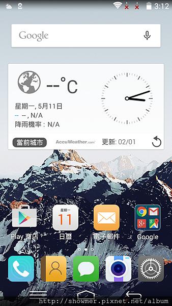 Screenshot_2015-05-11-03-12-13
