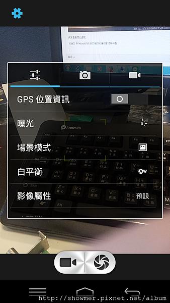 Screenshot_2015-05-15-14-21-59