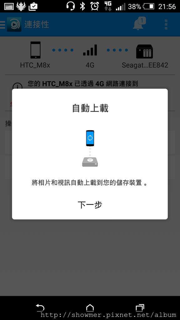 Screenshot_2015-03-26-21-56-29.png