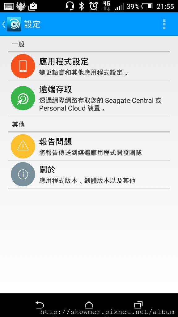 Screenshot_2015-03-26-21-55-13.png