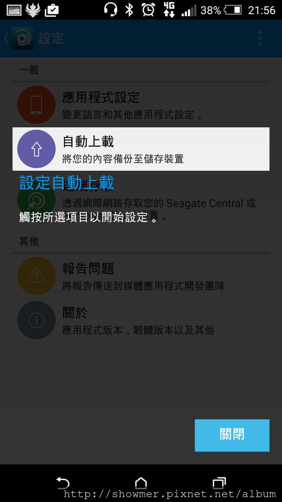 Screenshot_2015-03-26-21-56-36.png