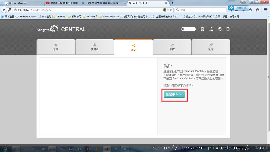 SG_CENTRAL_SOCIAL_001.png