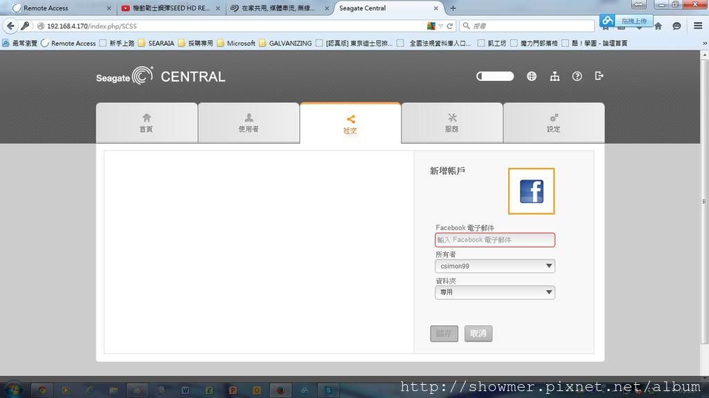 SG_CENTRAL_SOCIAL_002.png