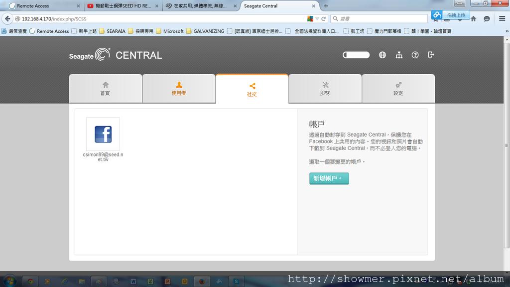 SG_CENTRAL_SOCIAL_007.png