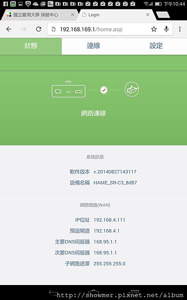 Screenshot_2015-07-06-22-44-59.png