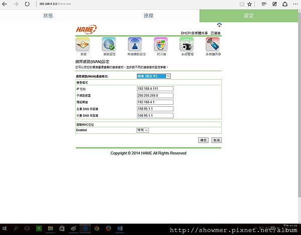 Screenshot_2015-07-06-PC-SETTING-005-2.png