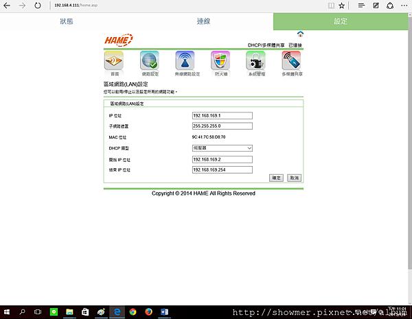 Screenshot_2015-07-06-PC-SETTING-006.png