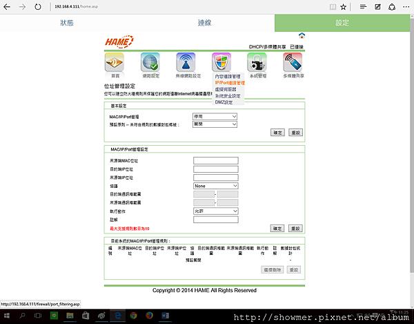 Screenshot_2015-07-06-PC-SETTING-015.png