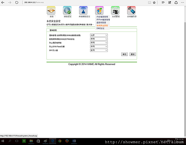 Screenshot_2015-07-06-PC-SETTING-017.png