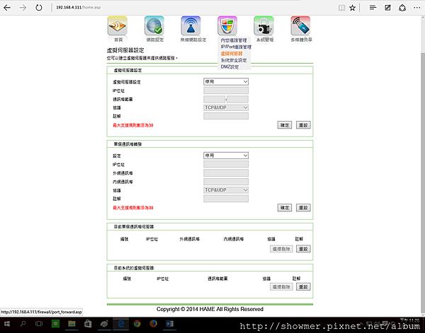 Screenshot_2015-07-06-PC-SETTING-016.png