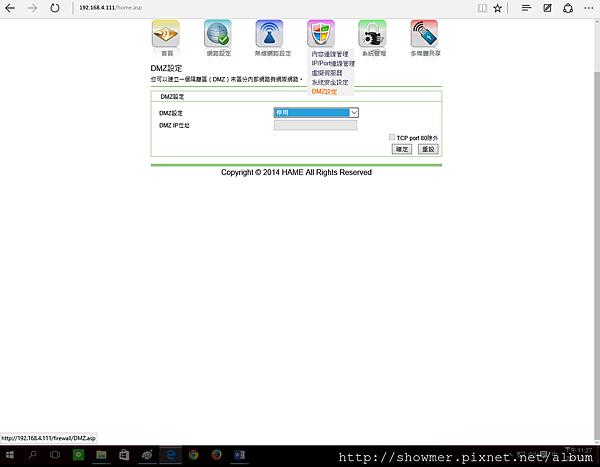 Screenshot_2015-07-06-PC-SETTING-018.png