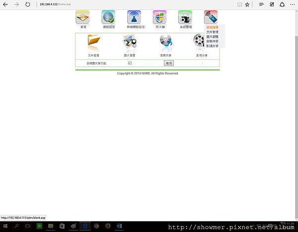 Screenshot_2015-07-06-PC-SETTING-022.png
