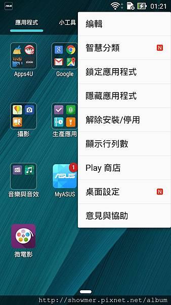 Screenshot_2015-10-06-01-21-28