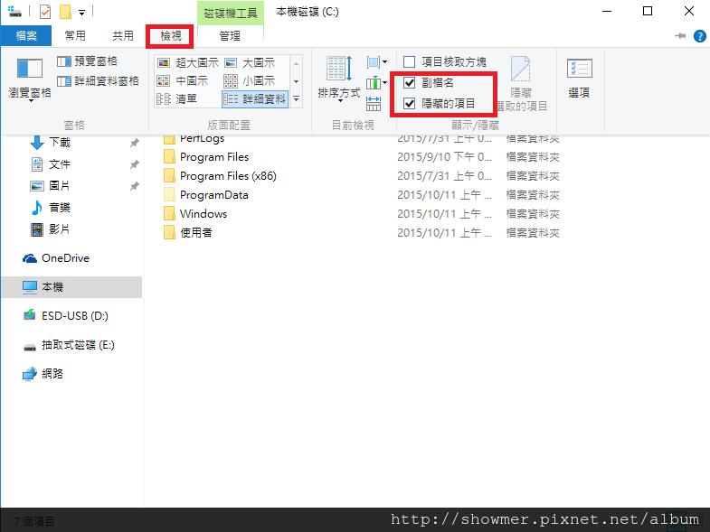 WIN10_乾淨安裝_檢視選項.png